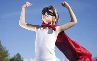 Рекомендации психологов: как помочь подростку обрести уверенность в себе? Родительское собрание «Как помочь подростку приобрести уверенность в себе