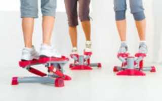 Сколько шагов на степпере делать чтобы похудеть. Основные правила занятий. Правильная схема тренировки