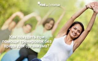 Правильное питание при занятиях фитнессом для девушек. Важность фитнес-питания во время тренировок