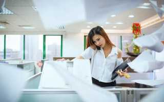 Что делать если начальник относится предвзято. Предвзятое отношение — что это и как с этим бороться? Причины рабочих конфликтов