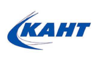 Кант горнолыжный комплекс веб камера онлайн. Спортивный центр Кант: горнолыжная школа на Нагорной. Цены горнолыжного комплекса Кант
