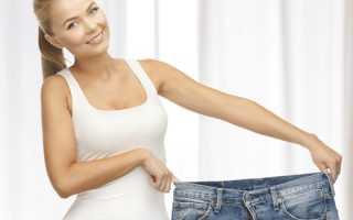 Основы тренинга для похудения и его виды. Психологический тренинг для похудения