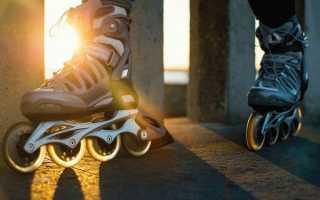Польза роликовых коньков — остаемся в форме! Катание на роликах: польза для фигуры и хорошее настроение