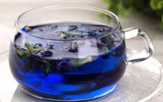 Слабительные чаи для похудения названия. Слабительное для похудения. Чай для похудения «Тайфун»