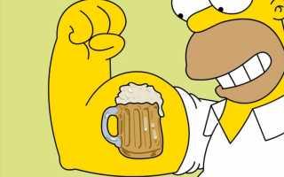 Можно пить пиво когда качаешься. Можно ли пить пиво когда качаешься. Алкоголь и бодибилдинг: снижение пагубного влияния