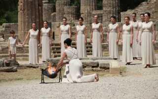 Традиция зажжения олимпийского огня. Традиция зажигать олимпийский огонь родилась в древней греции и перекочевала в современное олимпийское движение