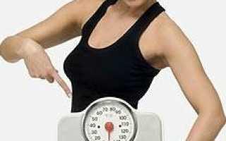 Признаки того что ты худеешь. признаков того, что ваша диета работает. Как понять, что пора худеть