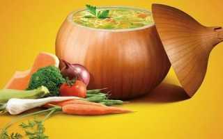 Польза лука для похудения. Лук для похудения — Худеем с луком. Рецепты жиросжигающих луковых супов