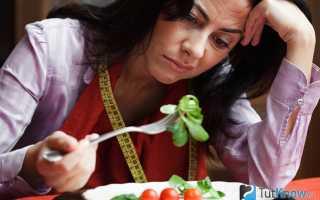 Мишель монтиньяк метод похудения. Суть диеты Мишеля Монтиньяка. Два основных принципа Метода Монтиньяка