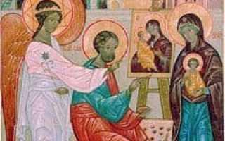 Лука именины по церковному календарю. Происхождение и значение имени лука, характер и судьба. Сокращенное имя Лука