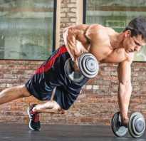 Что такое body up. Upper Body — что такое тренировки Аппер боди: польза от занятий и противопоказания. Краткое описание стандартного занятия