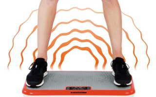 Эффективные упражнения на виброплатформе для похудения. Виброплатформа для похудения: упражнения на тренажере и отзывы