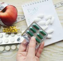 Средства для усиления обмена веществ. Таблетки для ускорения обмена веществ: как принимать для похудения
