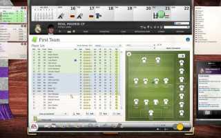 Самый лучший футбольный менеджер на пк. Почему Football Manager лучше FIFA. Серия Soccer Manager