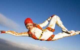 Экстремальный спорт — скайдайвинг. Что такое скайдайвинг