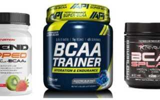 Передозировка бцаа. Бца спортивное питание: вред и польза. Когда лучше принимать BCAA