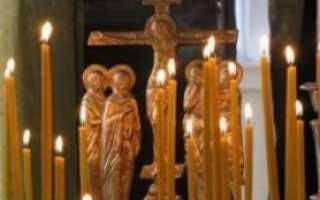 Как церковь относится к йоге. Йога и православие