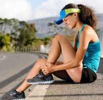 Чем расслабить мышцы на ногах. Как расслабить мышцы ног. Как предотвратить появление боли в ногах после тренировок