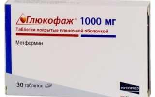 Самые действенные таблетки. Рейтинг средств для похудения по эффективности
