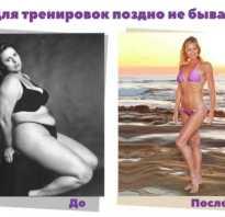 Фитнес для женщин после 40 лет