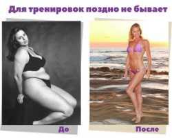 Польза и вред силовых нагрузок для женщин в возрасте. Силовые тренировки польза и вред для женщин