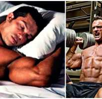Можно ли спать после тренировки? Что нельзя делать после тренировки