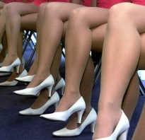 Скрещенные ноги сидя значение. О чем говорят скрещенные ноги