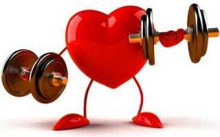 Колет сердце после тренировки. Всем ли можно и какие проводить кардиотренировки для сердца. Почему происходит закисление тканей сердца