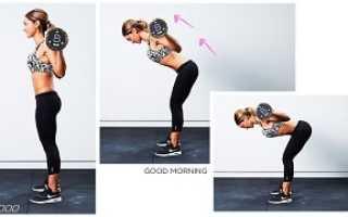 Упражнение с добрым утром. Доброе утро. Для развития ягодиц
