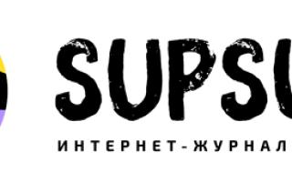 Что означает sup. Ликбез: Что такое SUP