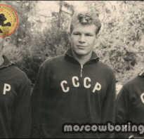 Чемпионы вооруженных сил ссср по боксу. Олимпийские чемпионы по боксу ссср