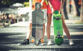 Чем отличается кэндиборд от скейтборда. Отличие лонгборда от скейта. С какой конструкции начинать обучение
