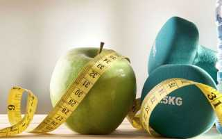Самый лучший способ похудеть за короткое время. Способы похудения за короткий срок в домашних условиях