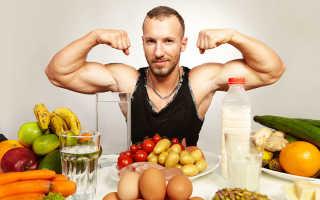 Питание когда качаешься. Как нужно правильно питаться когда качаешься для набора мышечной массы? Каких продуктов следует избегать при накачивании мышц