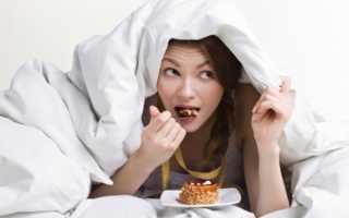 Что делать если я сорвалась и наелась. Что делать, если произошел срыв на диете? Как продолжить диету и больше не срываться? Сорвалась с диеты и наелась, что делать при жесткой диете