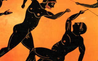 Панкратион что за вид. Что такое панкратион – спорт в Древней Греции