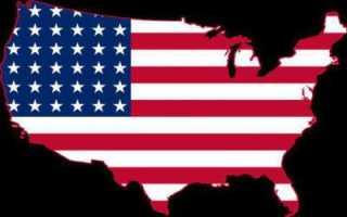 Открыть америку значение фразеологизма велосипед. Изобретать велосипед значение