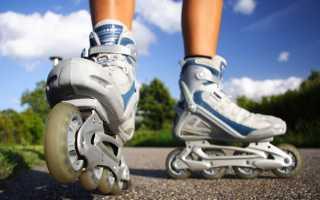 Чем полезны ролики для женщин. Польза роликовых коньков для фигуры и здоровья. Психологическая разрядка и снятие усталости