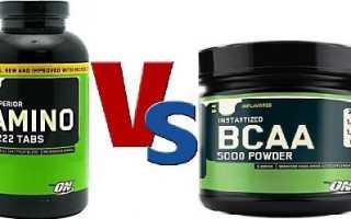 Чем аминокислоты отличаются от bcaa? Всаа — правильный выбор