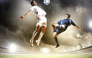 Статусы вк про спорт футбол. Меткие футбольные статусы в вк