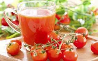 Помидорная диета сколько можно скинуть. Худеем на томатах или очищающая помидорная диета. Полезные свойства помидор