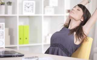 Какие упражнения можно делать за рабочим столом. Физкультура за столом: упражнения для тех, кто весь день сидит. Зачем нужна офисная гимнастика