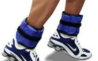 Тренировка с утяжелителями в домашних условиях. Эффект утяжелителей для ног — упражнения, советы, видео. Отведение бедра лежа