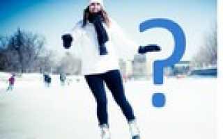 Сколько сжигается калорий при катании на коньках? Сколько калорий сжигается при катании на коньках