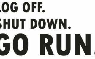 Цитаты про бег со смыслом. Мотивирующие цитаты о беге от знаменитых спортсменов