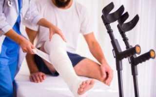 Разработка сломанной лодыжки. Особенности реабилитации при переломе ноги у ребенка. Восстановление после перелома лодыжки со смещением