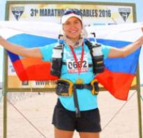 Российские олимпийские чемпионки по легкой атлетике. Знаменитые бегуны мира и русские легкоатлеты