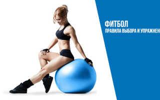 Резиновый мяч с шипами как называется. Выбираем мяч для фитнеса по правильным параметрам.