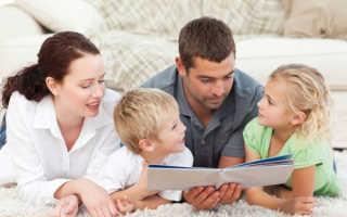 Что такое небылицы определение для детей. Небылицы придуманные детьми