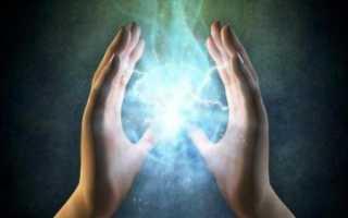 Развитие общей чувствительности. Практика развития чувствительности рук. Чувствительность рук: развитие навыка